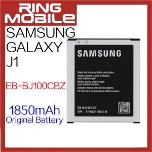 Original Samsung Galaxy J1 2015 EB-BJ100CBZ 1850mAh Standard Battery