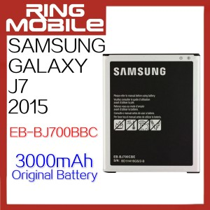 Original Samsung Galaxy J7 2015 EB-BJ700BBC 3000mAh Standard Battery