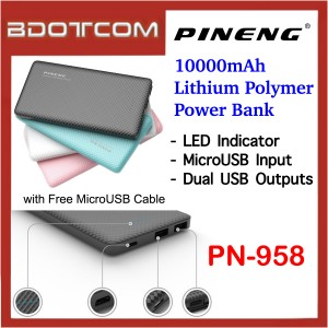 Pineng PN-958 10000mAh Dual USB Ports Lithium Polymer Power Bank with MicroUSB Cable