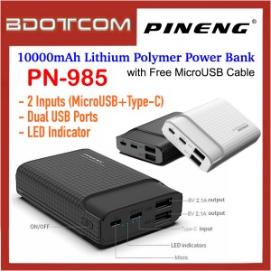 Pineng PN-985 10000mAh Dual USB Ports + 2 Inputs Lithium Polymer Power Bank with MicroUSB Cable