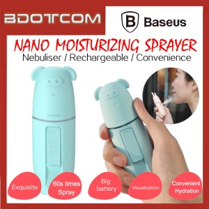 Baseus Portable Moisturizing Sprayer Handheld Nano Nebuliser Skin Care Rechargeable Steamer