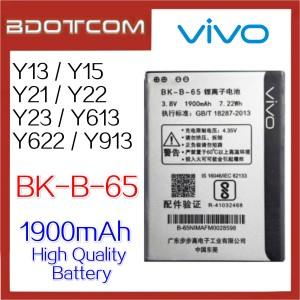 Vivo Y13 / Y15 / Y21 / Y22 / Y23 / Y613 / Y622 / Y913 BK-B-65 1900mAh Standard Battery