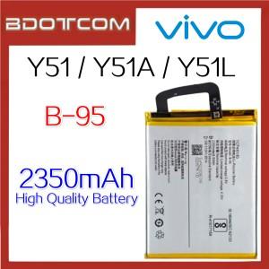 Vivo Y51 / Y51A / Y51L B-95 2350mAh Standard Replacement Battery