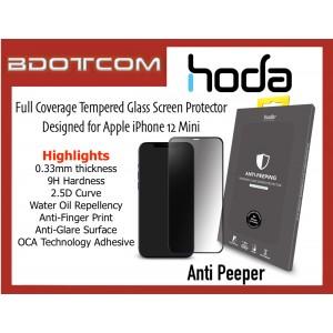 Original HODA 0.33mm 2.5D 9H Full Coverage Tempered Glass Screen Protector for Apple iPhone Mini (ANTI-PEEPING)