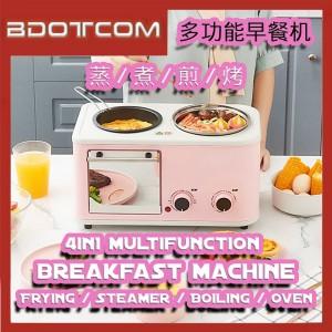 [Ready Stock] 4 In 1 Household Multifunction Breakfast Machine Maker : Frying + Steamer + Boiling + Oven 四合一多功能迷你早餐机'' 蒸/煮/煎/烤