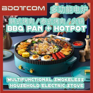 [Ready Stock] Multifunctional Smokeless Household Electric Stove : Non-stick BBQ Grill Pan + All in One HotPot