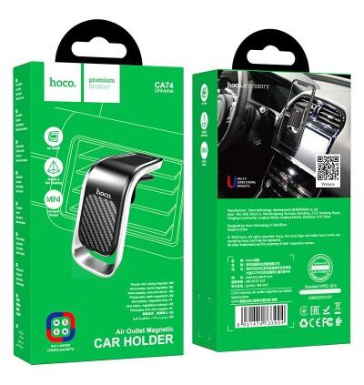 [Ready Stock] Hoco CA74 Universe Air Vent Magnetic Car Mount Phone Holder for Samsung / Huawei / Xiaomi / Oppo / Vivo / Toyota / Honda / Mazda / Proton / Perodua, BMW / Benz Mercedes