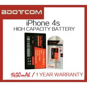 [1 Year Warranty] Apple iPhone 4s Sun Global 1430mAh Standard Battery