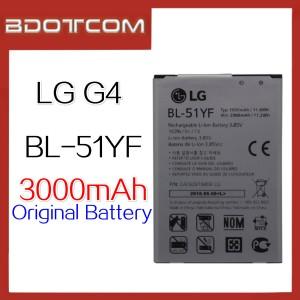 Original LG G4 BL-51YF 3000mAh Standard Battery