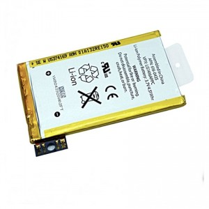 Apple Battery for iPhone 3GS (White)