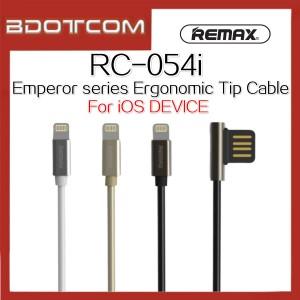 Original Remax RC-054i Emperor series Ergonomic Tip L Shape Data Cable For iPhone iPad
