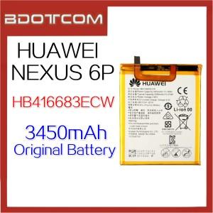 Original Huawei Nexus 6P HB416683ECW 3450mAh Standard Battery